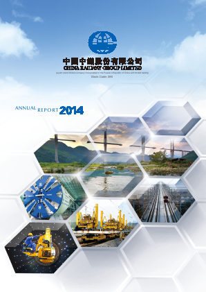 China Railway Engineering annual report 2014