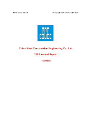 China State Construction Engineering annual report 2015