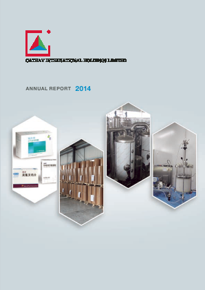 Cathay International Holdings annual report 2014