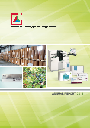 Cathay International Holdings Ltd annual report 2015