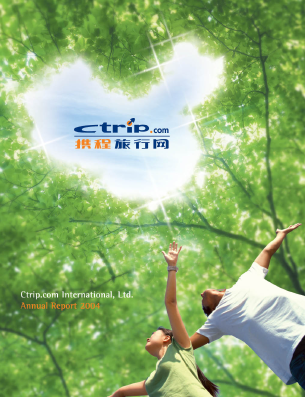 Ctrip.com International annual report 2004