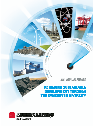 Datang International Power Generation annual report 2011