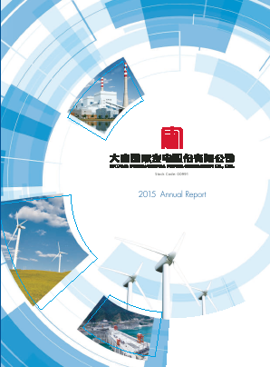 Datang International Power Generation annual report 2015