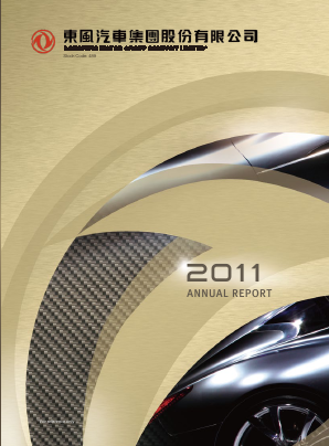 Dongfeng Motor Group annual report 2011