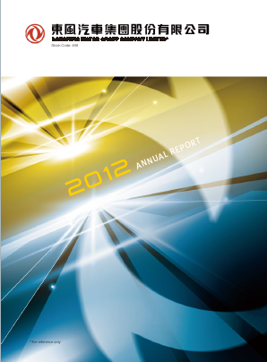Dongfeng Motor Group annual report 2012