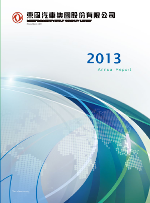 Dongfeng Motor Group annual report 2013