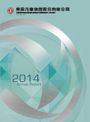 Dongfeng Motor Group annual report 2014