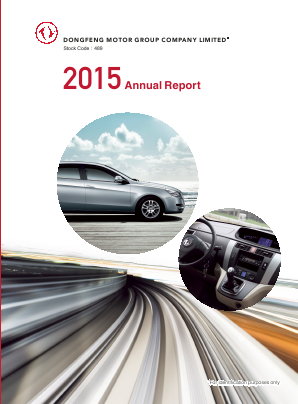 Dongfeng Motor Group annual report 2015