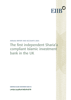 Rasmala (formally European Islamic Investment Bank) annual report 2005