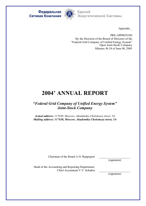 Federal Grid Company of Unified Energy Systems annual report 2004