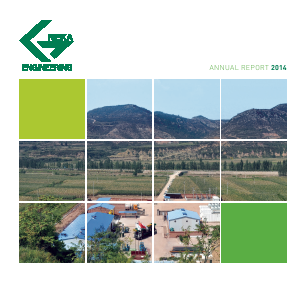 Greka Engineering & Technology annual report 2014