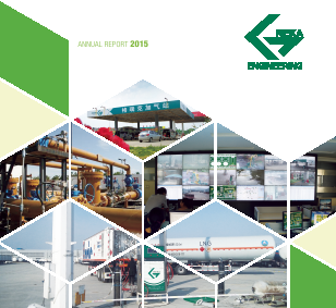 Greka Engineering & Technology annual report 2015