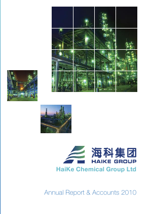 Haike Chemical Group annual report 2010