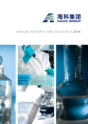 Haike Chemical Group annual report 2014