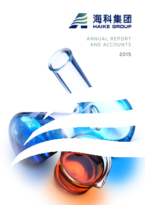 Haike Chemical Group annual report 2015