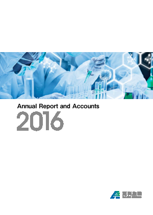 Haike Chemical Group annual report 2016