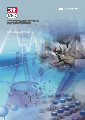 Hutchison China Meditech annual report 2015