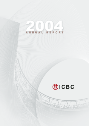 Industrial & Commercial Bank of China annual report 2004