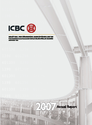 Industrial & Commercial Bank of China annual report 2007