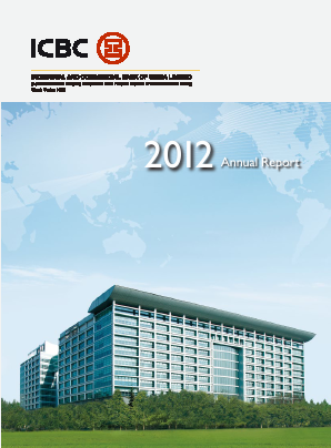 Industrial & Commercial Bank of China annual report 2012