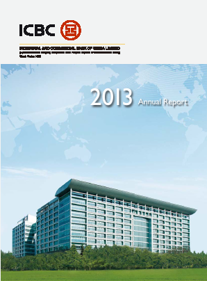 Industrial & Commercial Bank of China annual report 2013