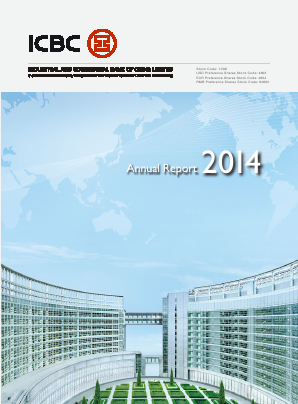Industrial & Commercial Bank of China annual report 2014