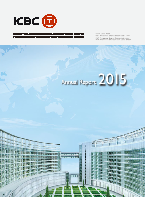 Industrial & Commercial Bank of China annual report 2015