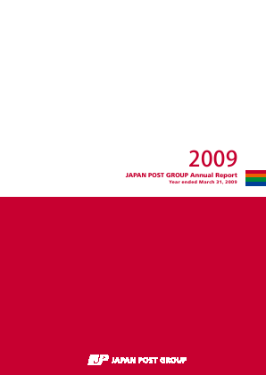 Japan Post Holdings annual report 2009