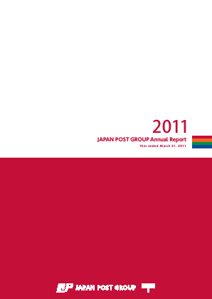Japan Post Holdings annual report 2011