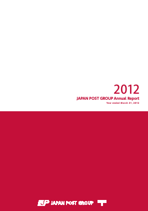 Japan Post Holdings annual report 2012