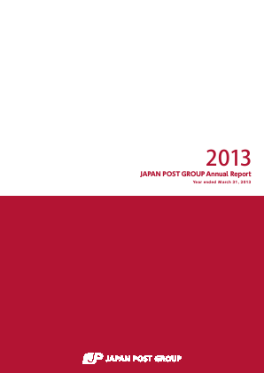 Japan Post Holdings annual report 2013
