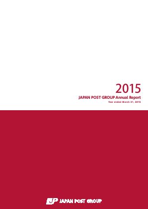 Japan Post Holdings annual report 2015