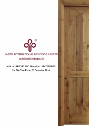 Jiasen International Holdings annual report 2014