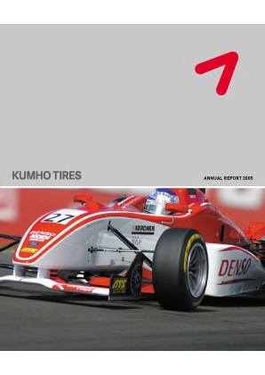 Kumho Tire Company Inc annual report 2005