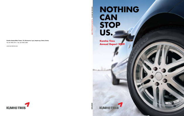 Kumho Tire Company Inc annual report 2009