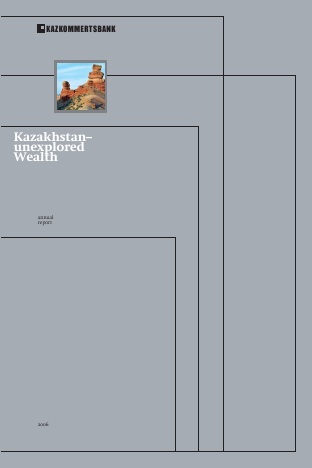 Kazkommertsbank JSC annual report 2006