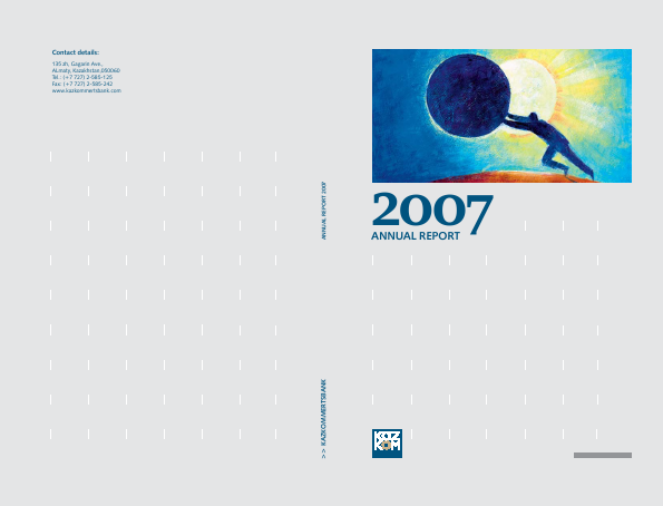 Kazkommertsbank JSC annual report 2007