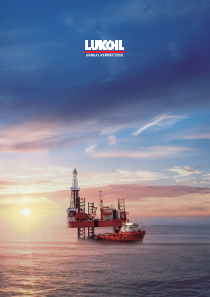 Lukoil PJSC annual report 2005