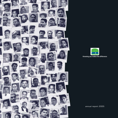 MCB Bank annual report 2005