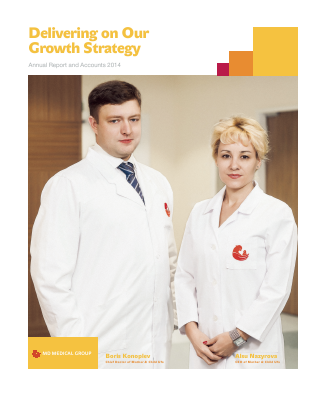 MD Medical Group Invest Plc annual report 2014