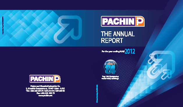 Paints & Chemical Industries annual report 2012