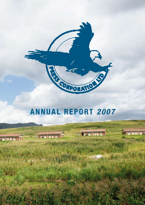 Press Corp annual report 2007