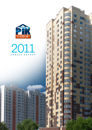 Pik Group PJSC annual report 2011