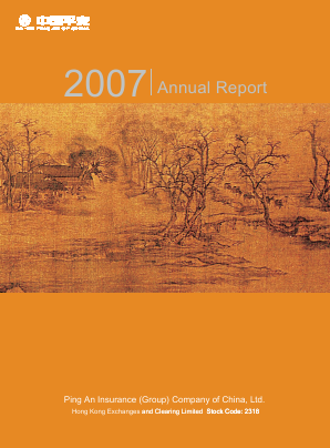 Ping An Insurance annual report 2007