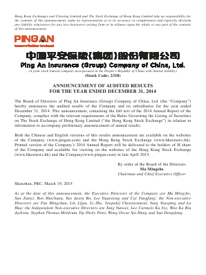 Ping An Insurance annual report 2014