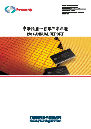 Powerchip Technology Corp annual report 2014