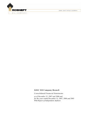 Rosneft OJSC annual report 2007