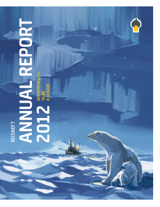 Rosneft Oil annual report 2012