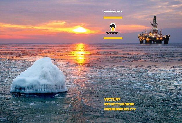 Rosneft Oil annual report 2016