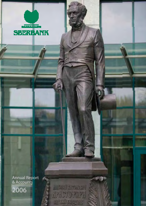Sberbank Of Russia annual report 2006